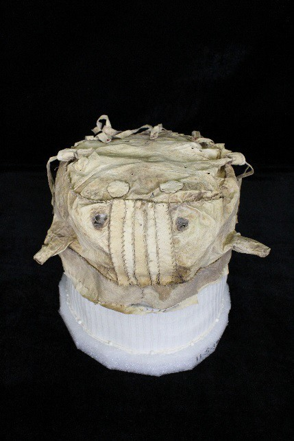 Front of mask.
